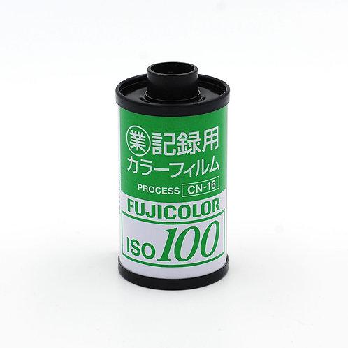 Fuji Industrial 100