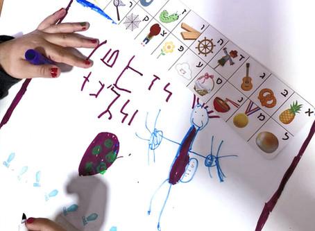 כן, לפני כתה א' ילדים צריכים לדעת לכתוב.