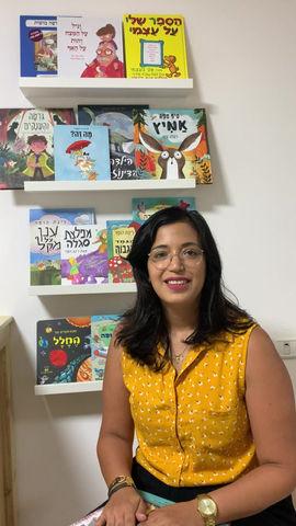סרטון מס' 1 בסדרה- איך לקרוא ספר נכון עם הילדים?