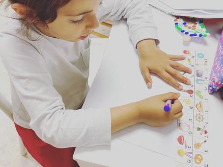 הזדמנויות לשכלול כתיבה