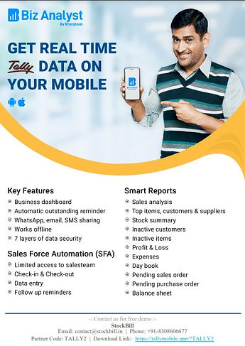 Get real time tally data on your mobile