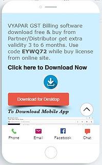 Vyapar app extra validity code