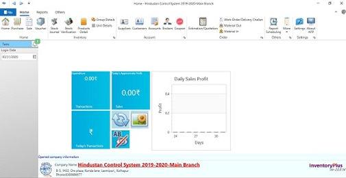 InventoryPlus gst billing software