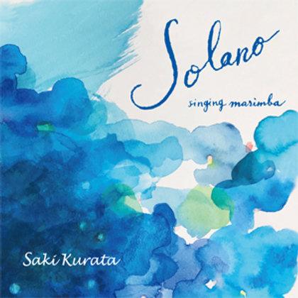 CD Solano