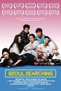 Seoul_Searching.jpg
