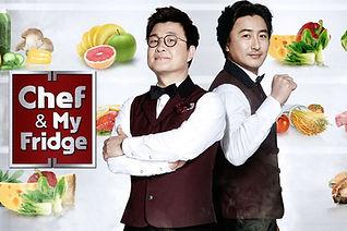 chefand my fridge.jpg