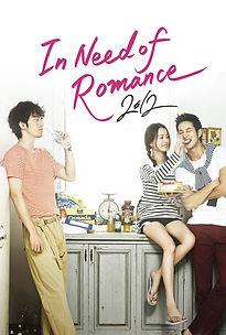 In_need_of_romance._V1_.jpg