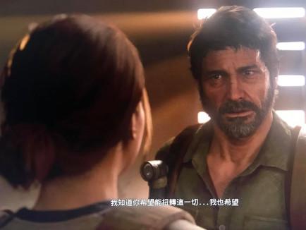 一篇失敗的文章是如何煉成? 以Last of Us 2爲例