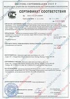 Сертификат MSD.png