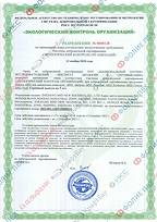 Экологический сертификат MSD.png