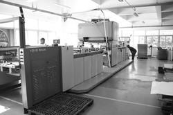 Automate Lamination Machine