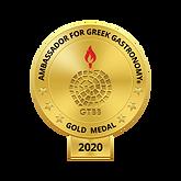 AMBASSADOR FOR GREEK GASTRONOMY (1).png