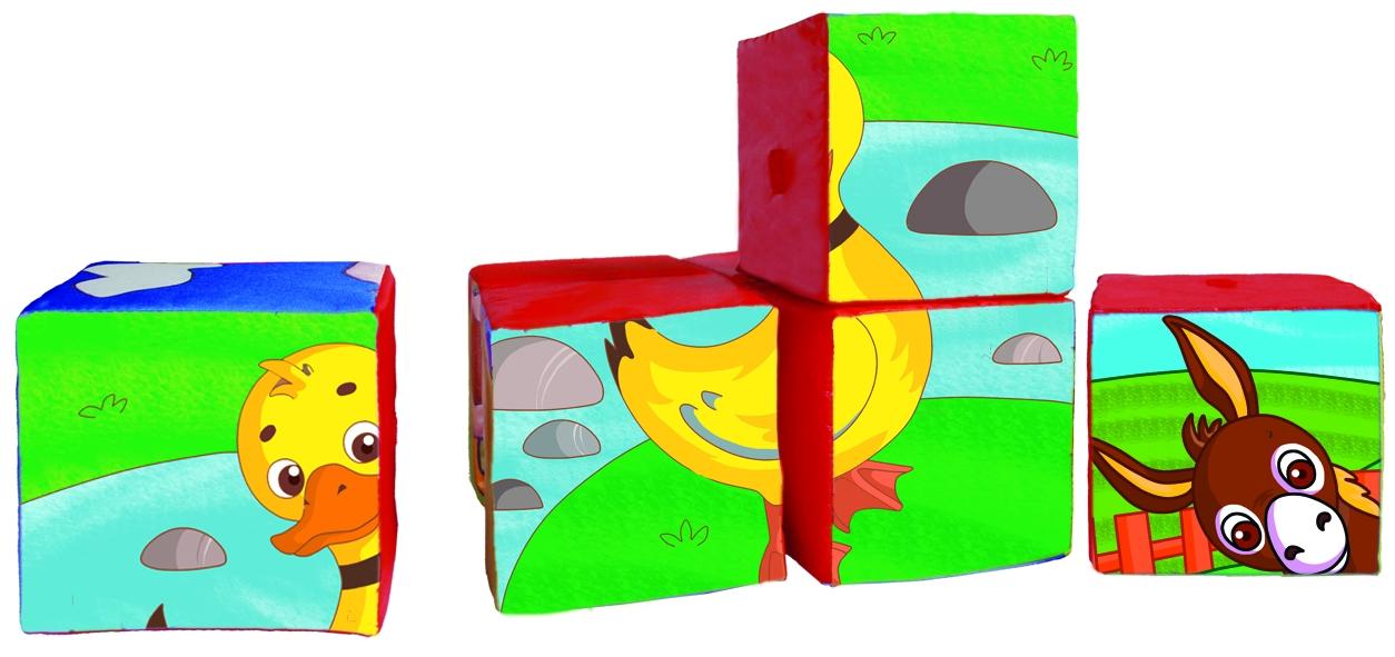 5129 Cubo rompefiguras granja