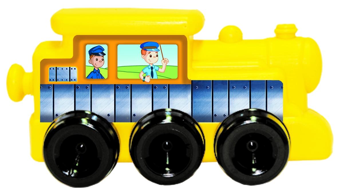 2139 Tren
