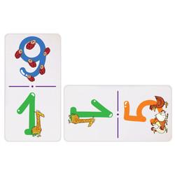 3395 Domino de Números