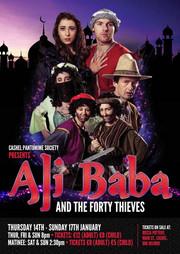 Ali Baba Promo - Advertising