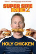 """Nothing But Chickens"" from Super Size Me 2 now available!"