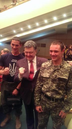 """""""Громада Харкова"""" & Президент України"""