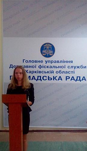 «Громада Харкова» провела ротацію у Громадській раді Фіскальної служби