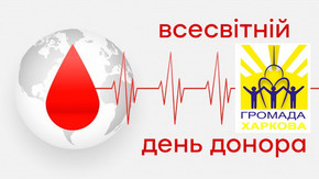 """Софія Жук -""""Донор крові - це герой у великому війську добра"""""""