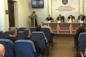"""Члени ХОГО """"Громада Харкова"""" у «Круглому столі» на тему «Новацій податкового законодавства - 2020»"""