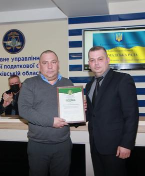 Оголошено ПОДЯКУ керівнику ХОГО «Громада Харкова»