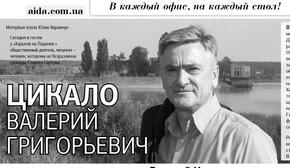 """Життя ОТГ """"Старого Салтова"""" є частиною ГО """" Громада Харкова»"""