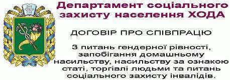 ХОДА3).jpg