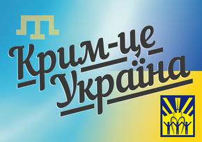 Підтримка тих хто вимушений був тимчасово чи на завжди покинути свою домівку у Криму це важливо