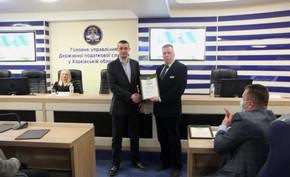 Оголошено ПОДЯКУ представнику «Громада Харкова» у Громраді при ДПС