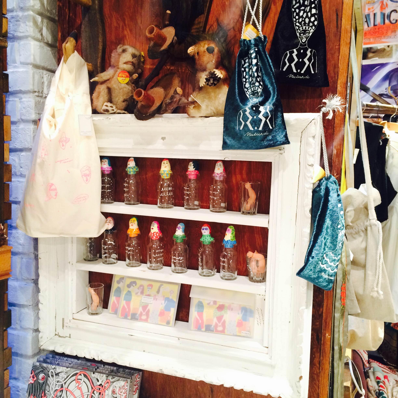 Aquvii Shop
