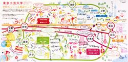 東京工芸大学イラストマップ