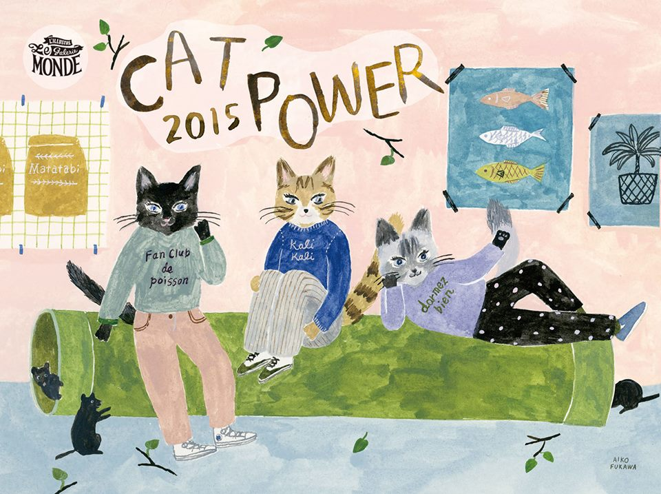 「CAT POWER 2015」チャリティ展