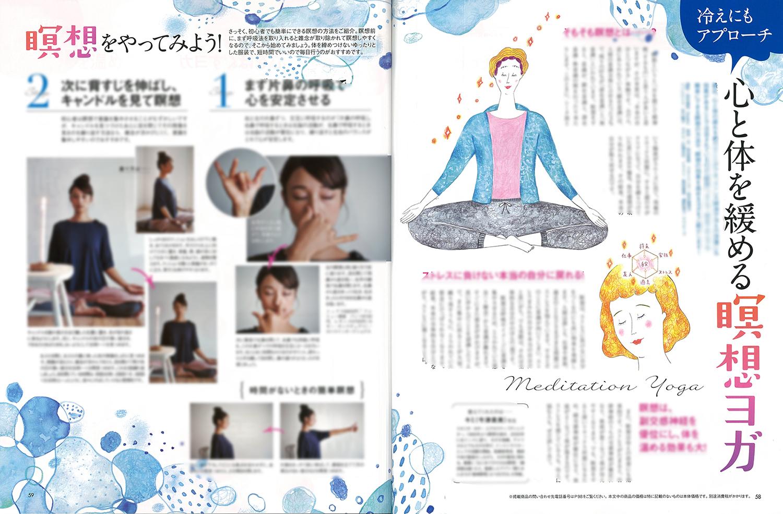 「からだの本」vol.03