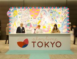 Playtime TOKYO 2017