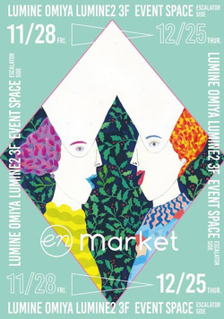 en market  poster