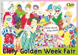 クレフィ三宮「Clefy Golden Week Fair」