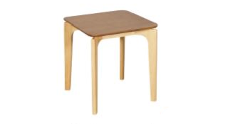 Nordic Square Lamp Table