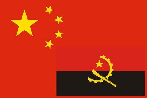 ANGOLA / CHINE : JOÃO LOURENÇO OBTIENT UN FINANCEMENT DE 2 MILLIARDS $ EN INFRASTRUCTURES