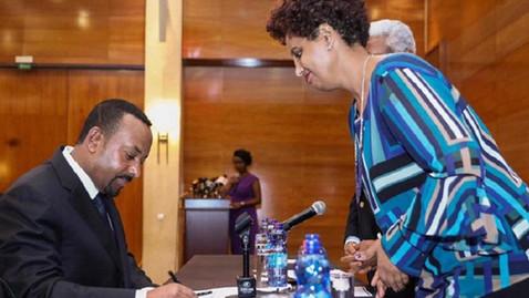 ETHIOPIE / ELECTIONS 2020 : UN CODE DE BONNE CONDUITE POUR UN SCRUTIN TRANSPARENT ET APAISE
