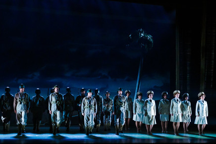 South Pacific, 2019