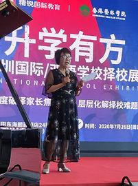WeChat Image_20200821142618.jpg