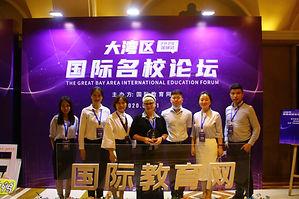 WeChat Image_202008211426183.jpg