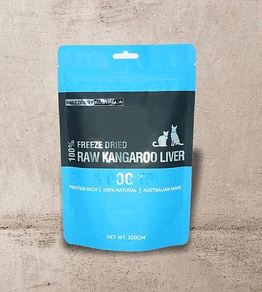 Freeze Dry Australia Kangaroo Liver 100g