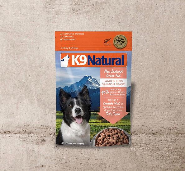 K9 Natural Freeze Dried Lamb & King Salmon Feast