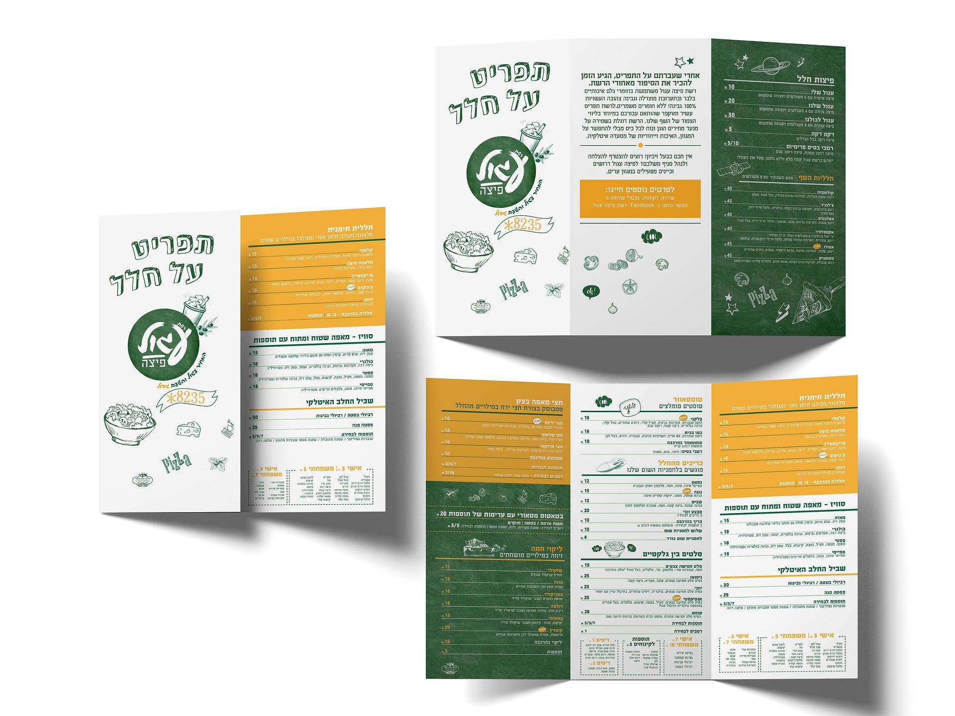 menu-agol.jpg