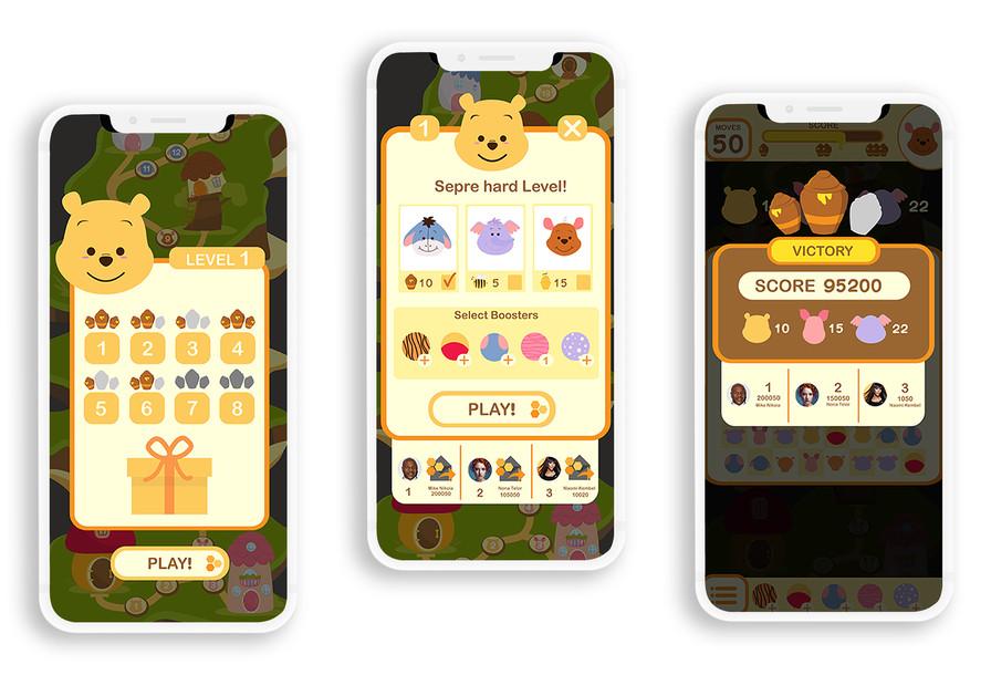 app-pooh2.jpg