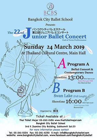 BCB22nd 24_March 19.jpg