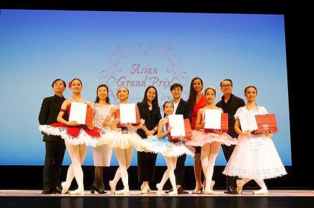 Sonata Dance Support Award .jpg