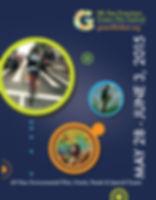 2015-flyer-front.jpg